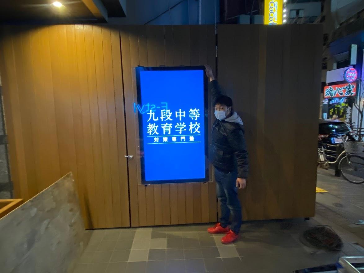 f:id:yamato-mitsumoto:20210427210957j:plain