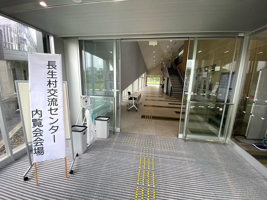 f:id:yamato-mitsumoto:20210607154832j:plain