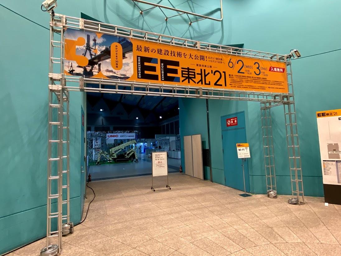 f:id:yamato-mitsumoto:20210607173311j:plain