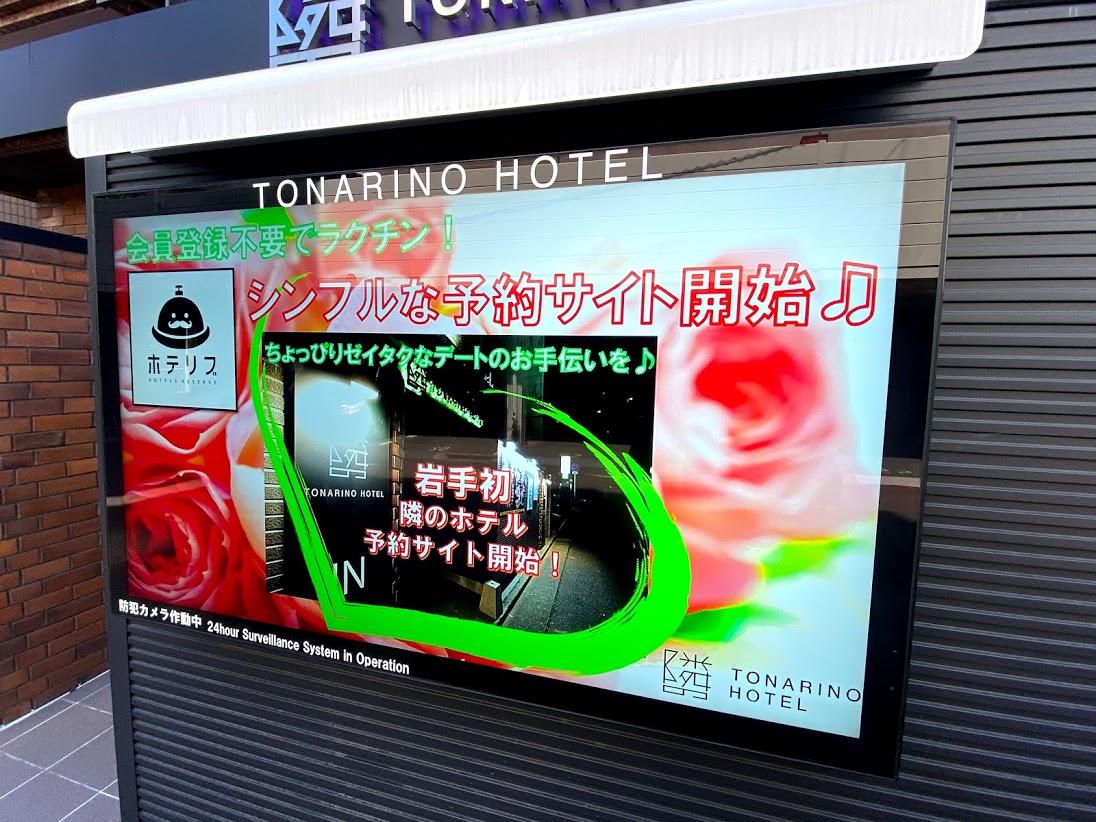 f:id:yamato-mitsumoto:20210607180746j:plain