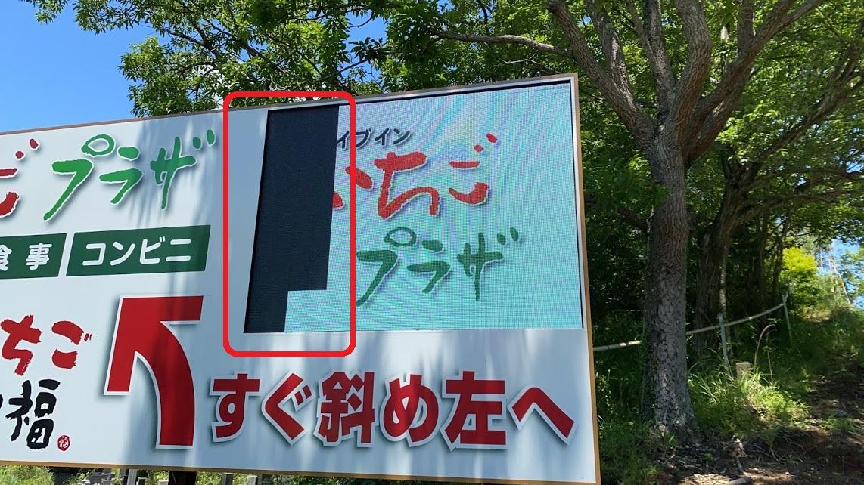 f:id:yamato-mitsumoto:20210607195037j:plain