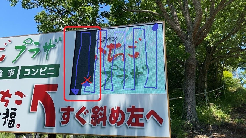 f:id:yamato-mitsumoto:20210607200114j:plain