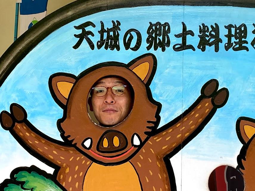 f:id:yamato-mitsumoto:20210607201453j:plain