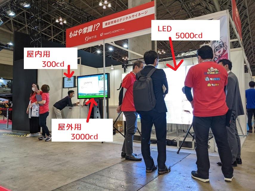 f:id:yamato-mitsumoto:20210607204758j:plain