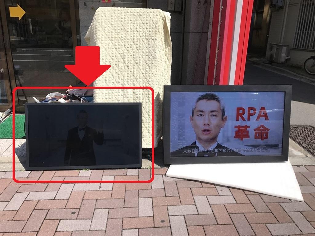 f:id:yamato-mitsumoto:20210607205432j:plain