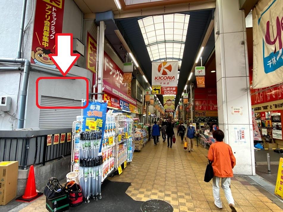 f:id:yamato-mitsumoto:20210614175118j:plain