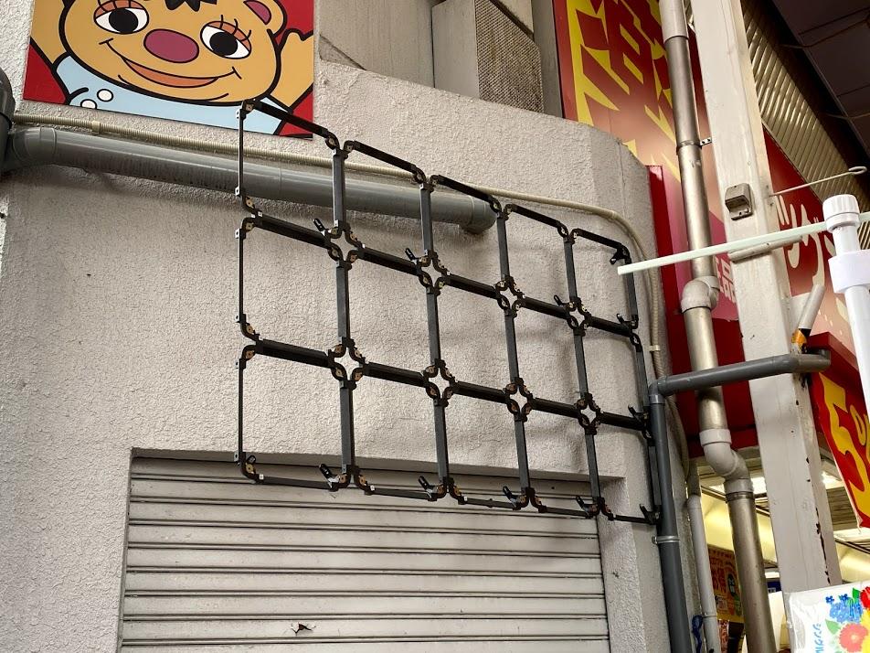 f:id:yamato-mitsumoto:20210614175414j:plain