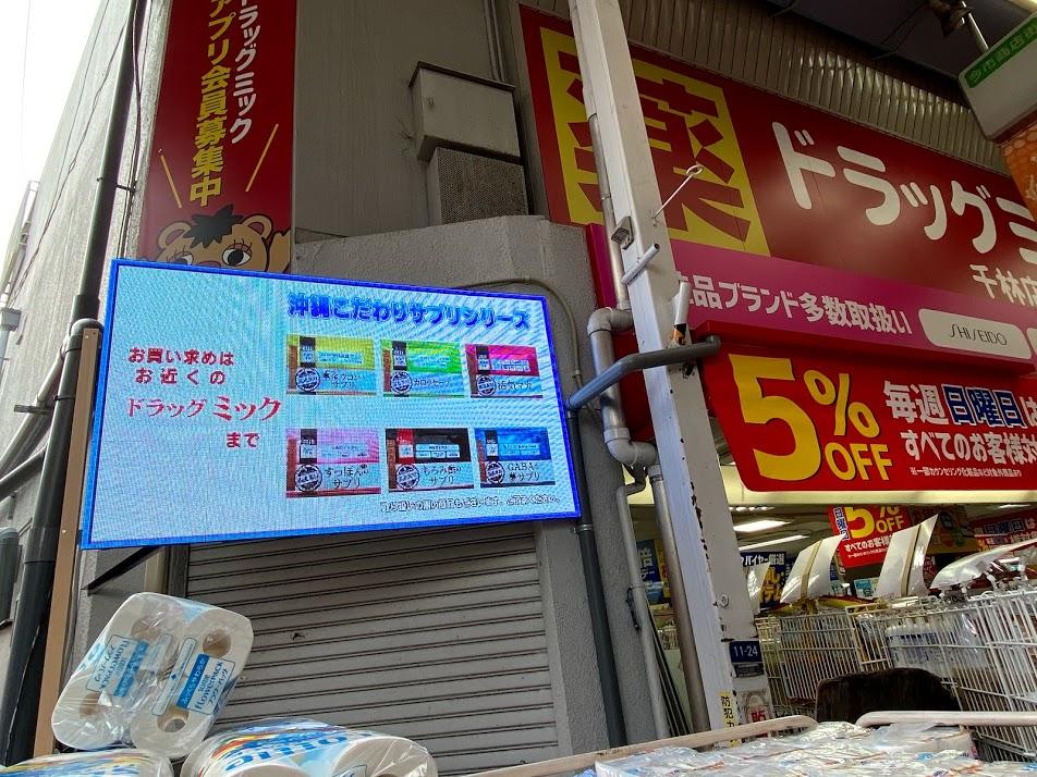 f:id:yamato-mitsumoto:20210614175937j:plain
