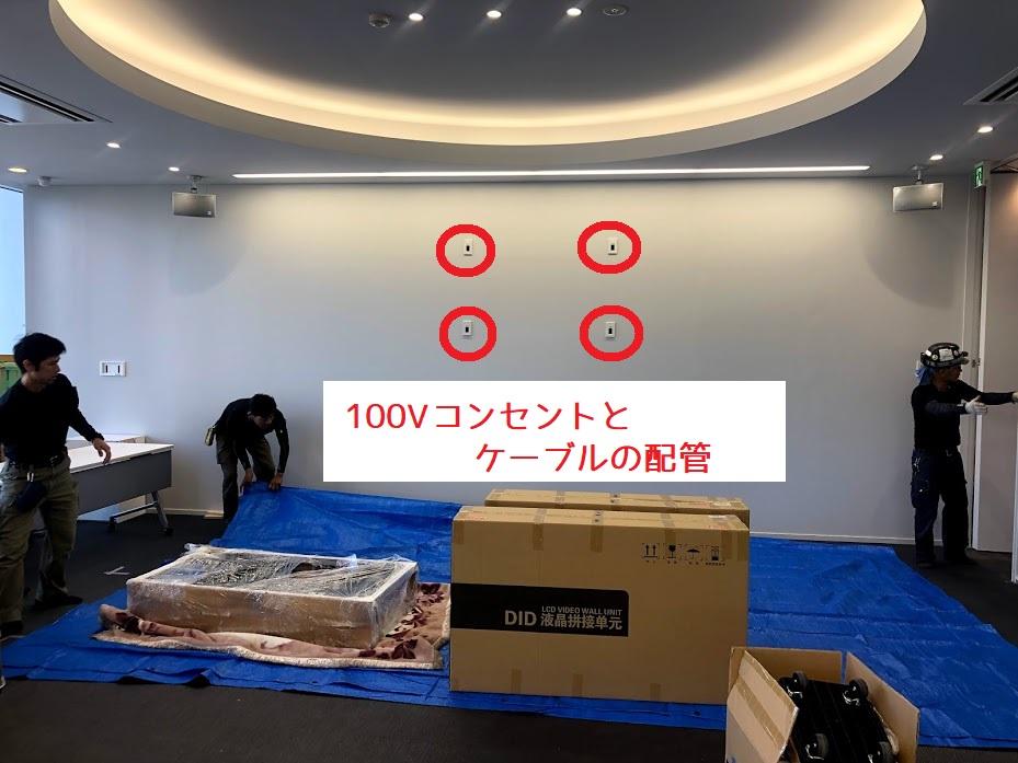 f:id:yamato-mitsumoto:20210615194014j:plain