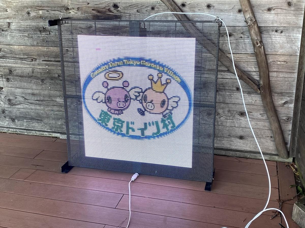 f:id:yamato-mitsumoto:20210616113148j:plain