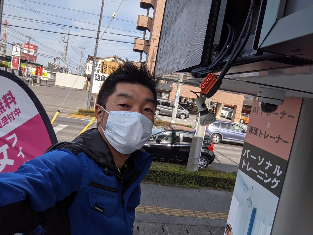 f:id:yamato-mitsumoto:20210616135529j:plain