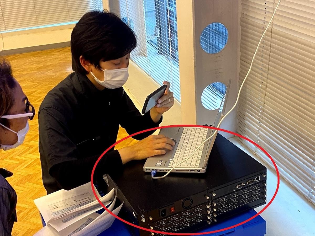 f:id:yamato-mitsumoto:20210616150523j:plain