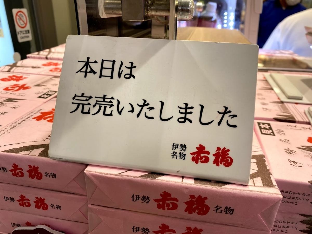 f:id:yamato-mitsumoto:20210623212429j:plain