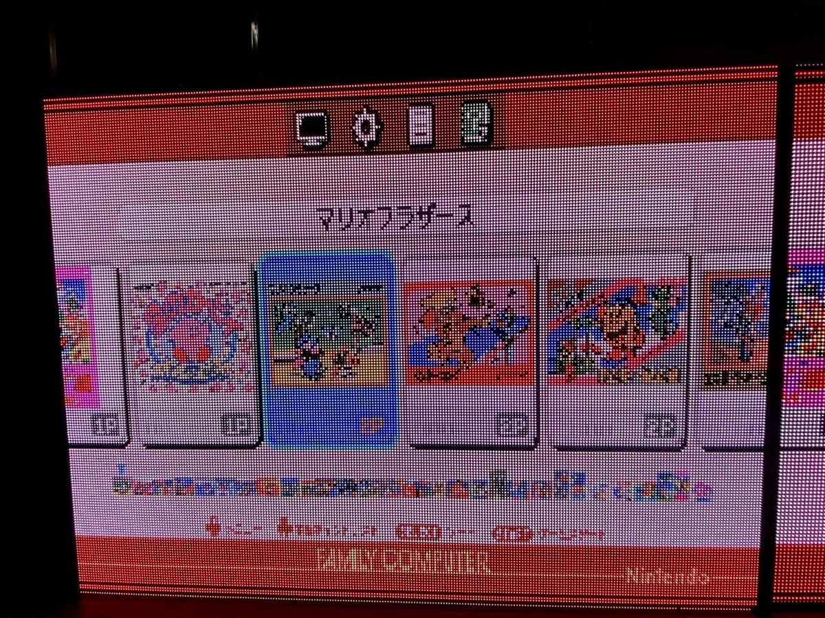 f:id:yamato-mitsumoto:20210623223146j:plain