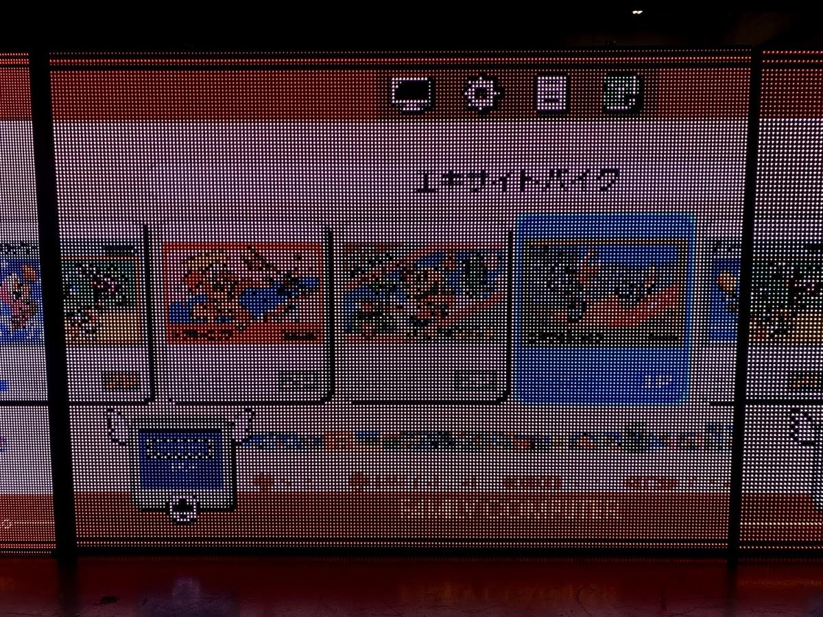 f:id:yamato-mitsumoto:20210623223338j:plain