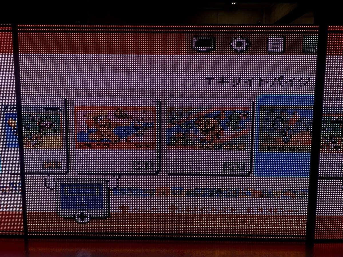 f:id:yamato-mitsumoto:20210623223349j:plain