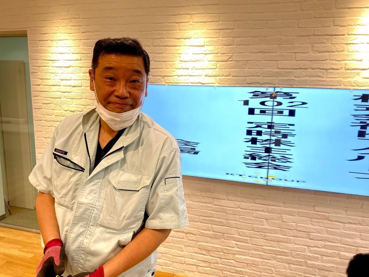 f:id:yamato-mitsumoto:20210624202028j:plain