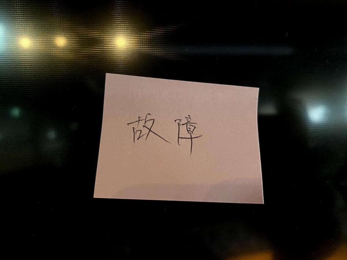 f:id:yamato-mitsumoto:20210626215740j:plain