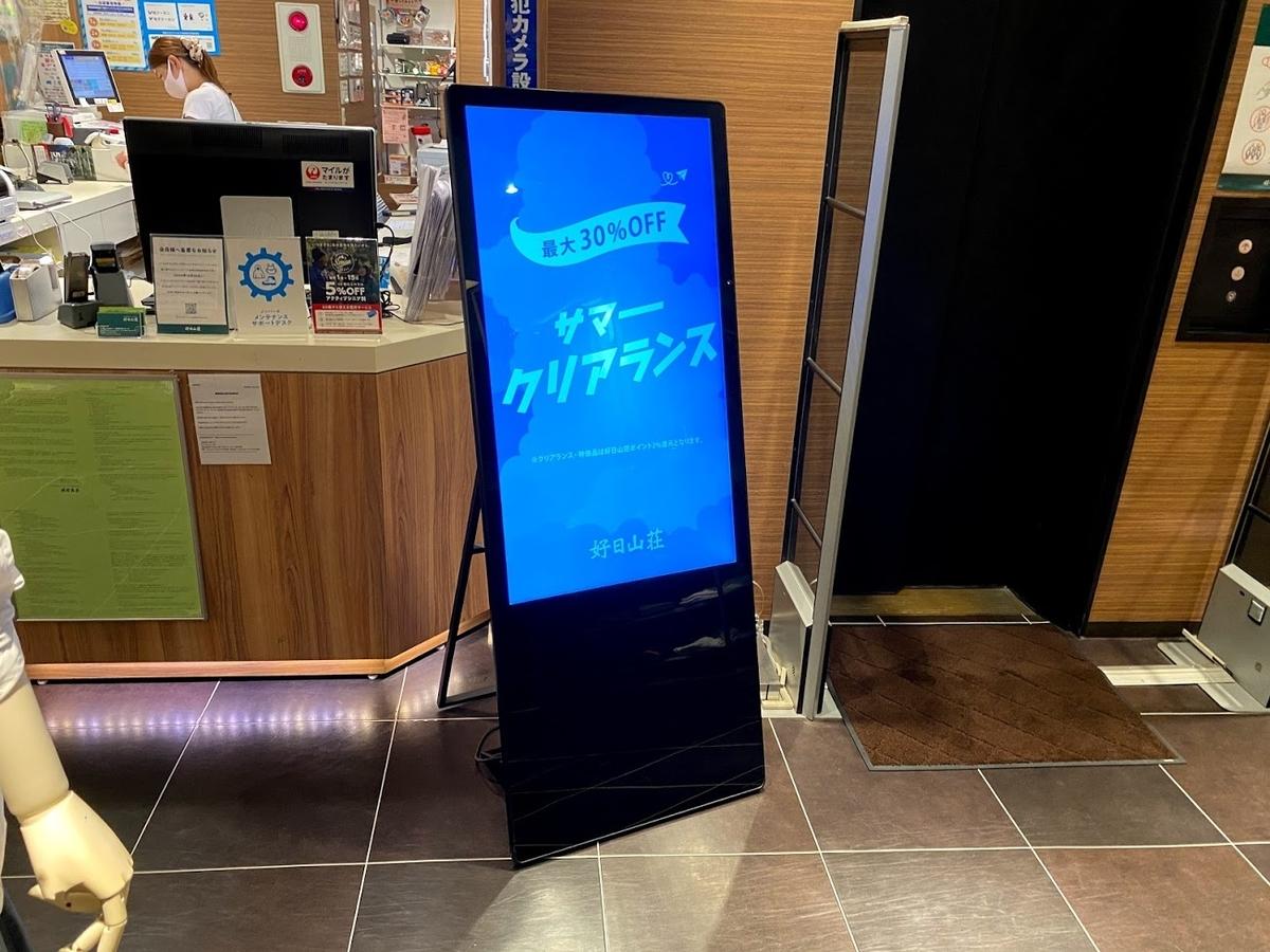 f:id:yamato-mitsumoto:20210626223745j:plain