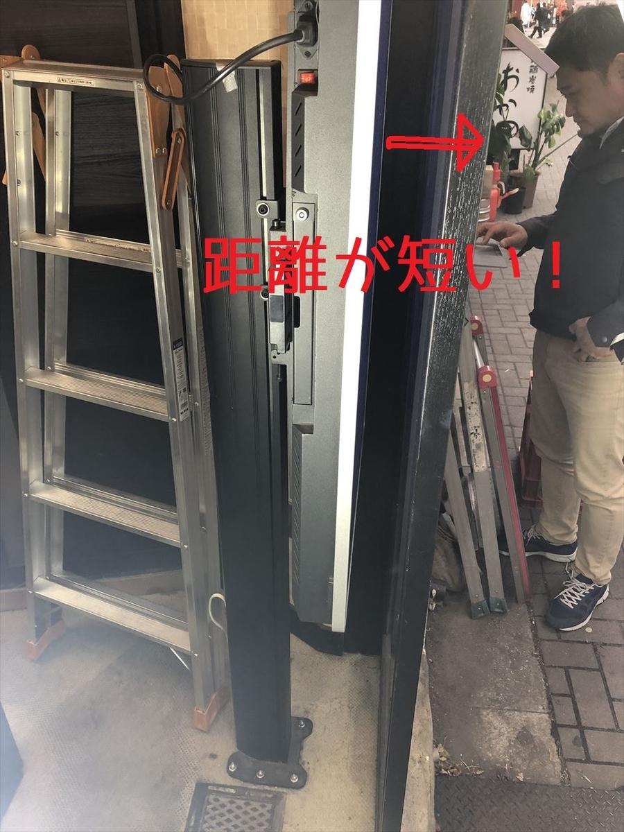 f:id:yamato-mitsumoto:20210627182200j:plain