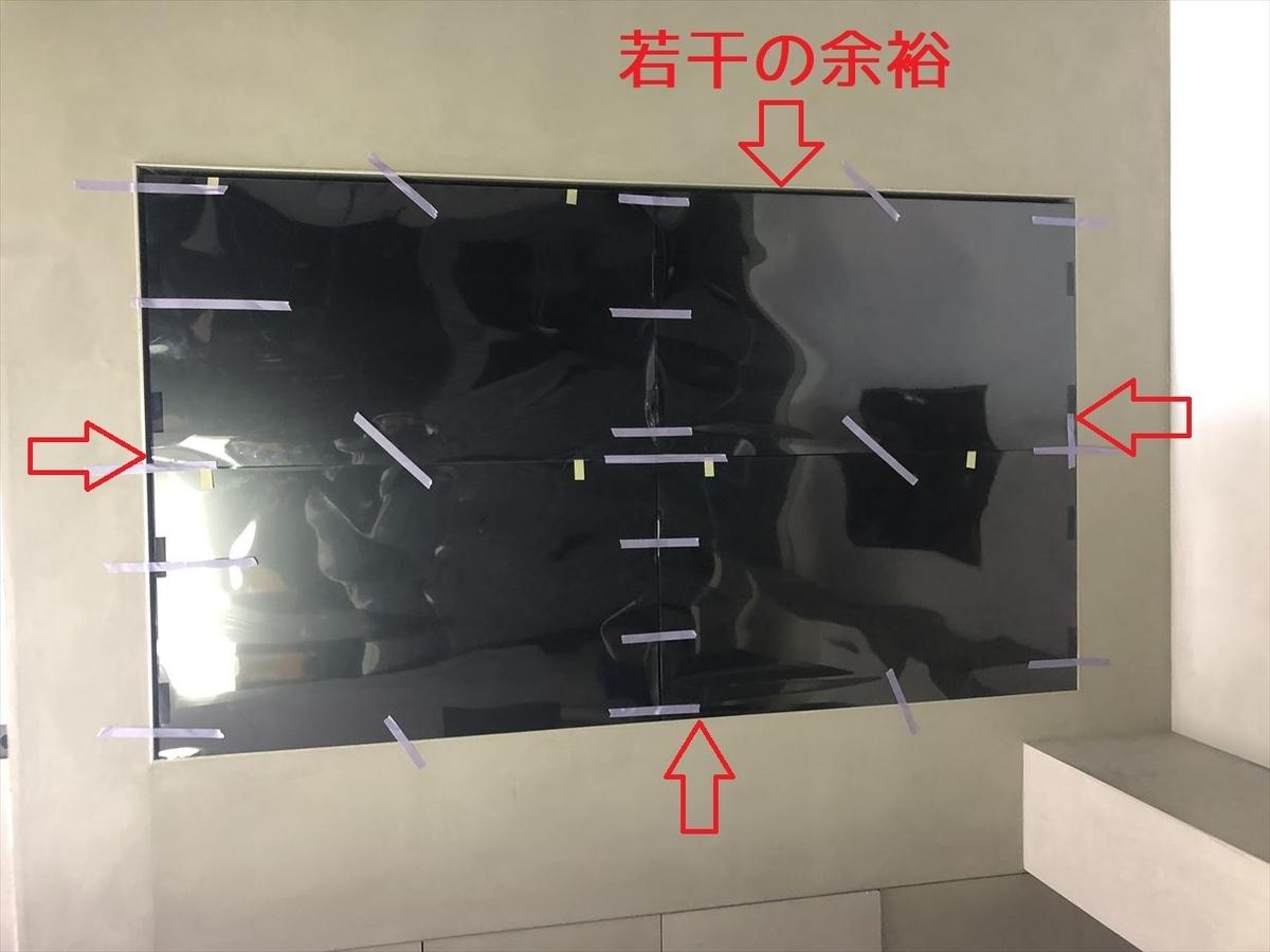 f:id:yamato-mitsumoto:20210628230950j:plain