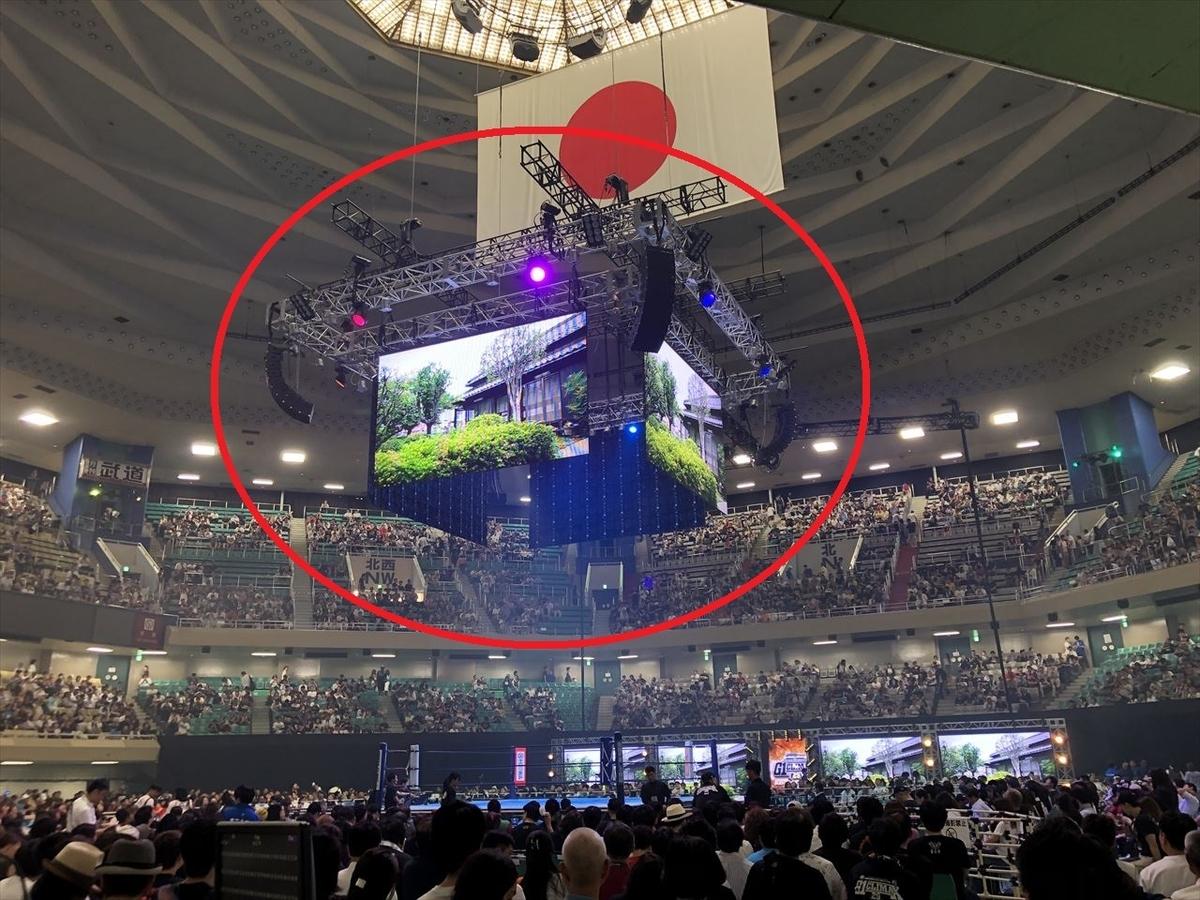f:id:yamato-mitsumoto:20210630000331j:plain