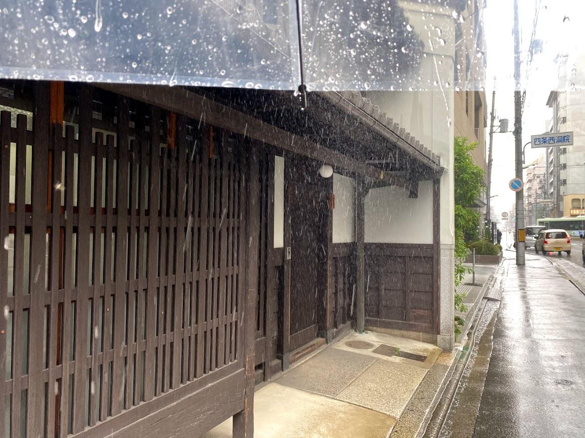f:id:yamato-mitsumoto:20210630182848j:plain