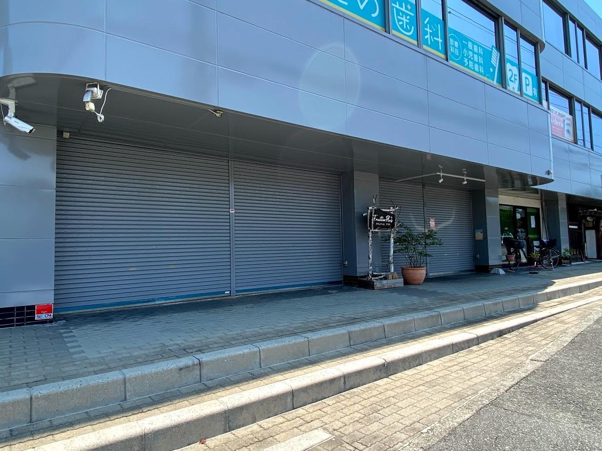f:id:yamato-mitsumoto:20210630183408j:plain