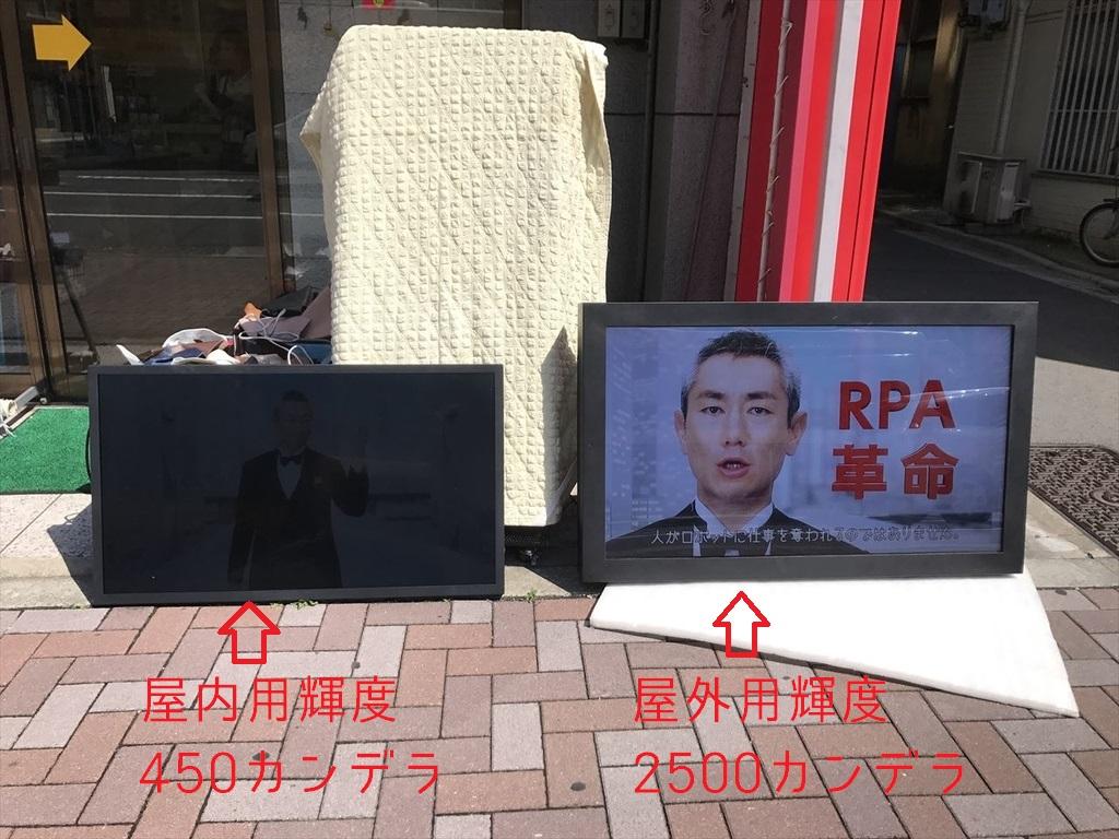 f:id:yamato-mitsumoto:20210630184856j:plain