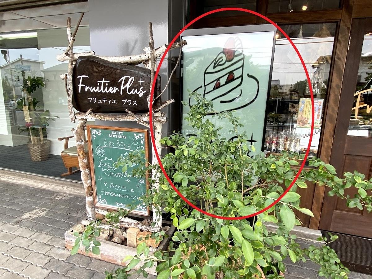f:id:yamato-mitsumoto:20210630185147j:plain