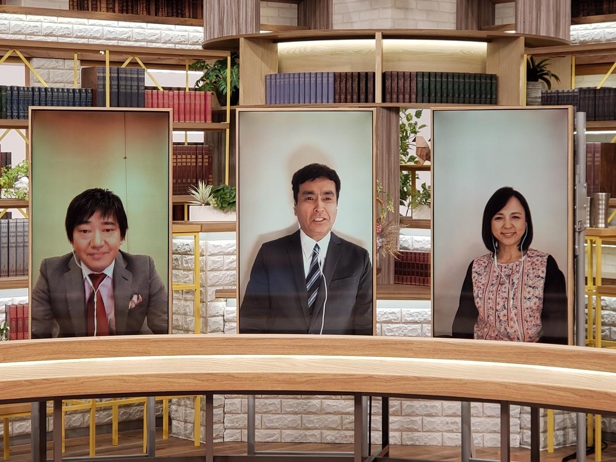 f:id:yamato-mitsumoto:20210701185211j:plain
