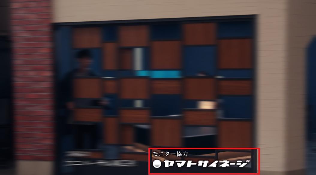 f:id:yamato-mitsumoto:20210704160736p:plain