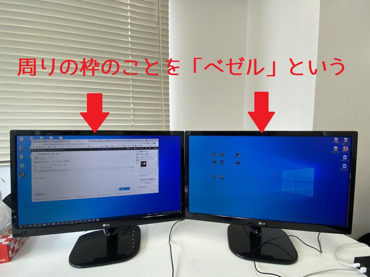 f:id:yamato-mitsumoto:20210705152738j:plain