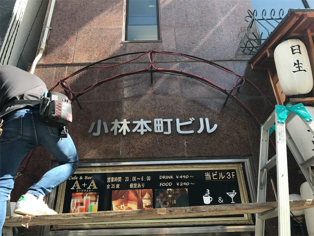 f:id:yamato-mitsumoto:20210706160732j:plain