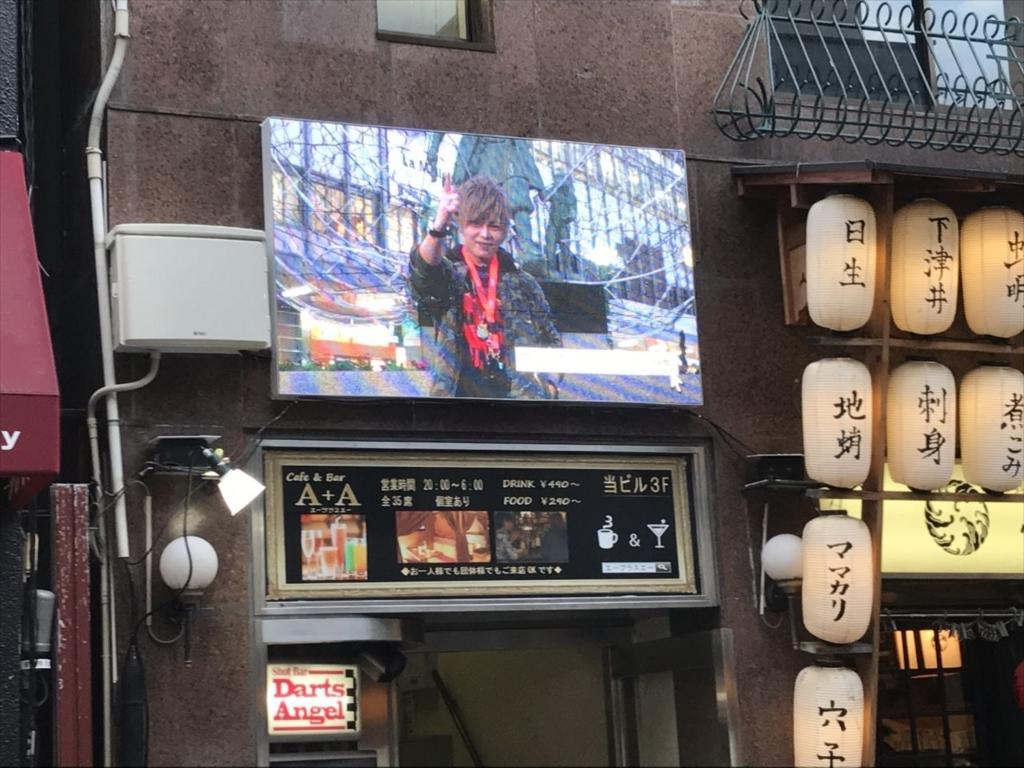 f:id:yamato-mitsumoto:20210706161326j:plain