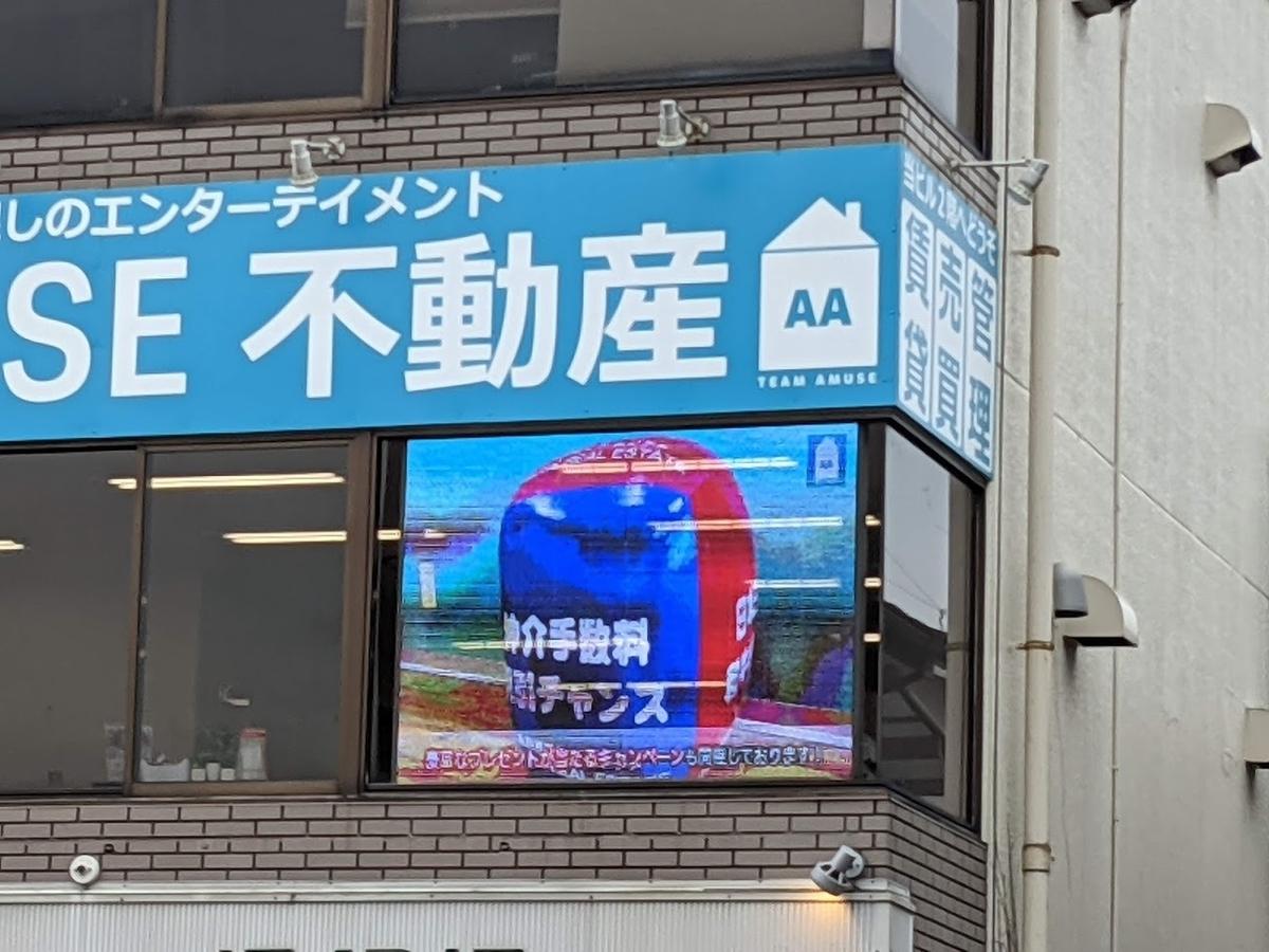 f:id:yamato-mitsumoto:20210706190348j:plain