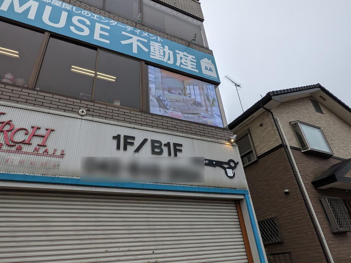 f:id:yamato-mitsumoto:20210706190410p:plain