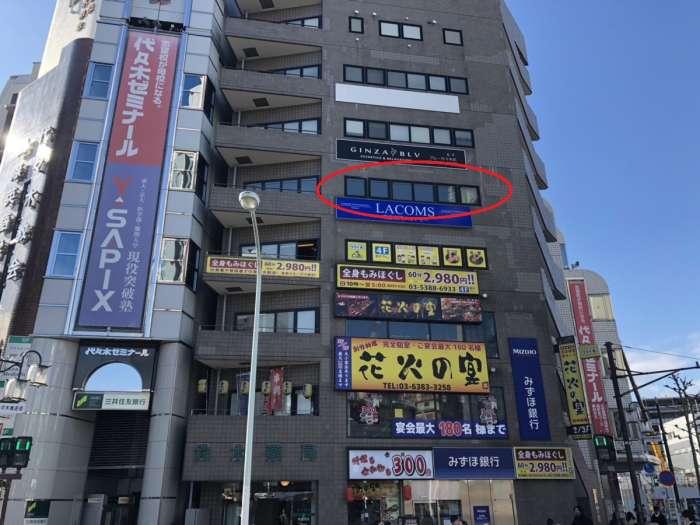 f:id:yamato-mitsumoto:20210706190858j:plain