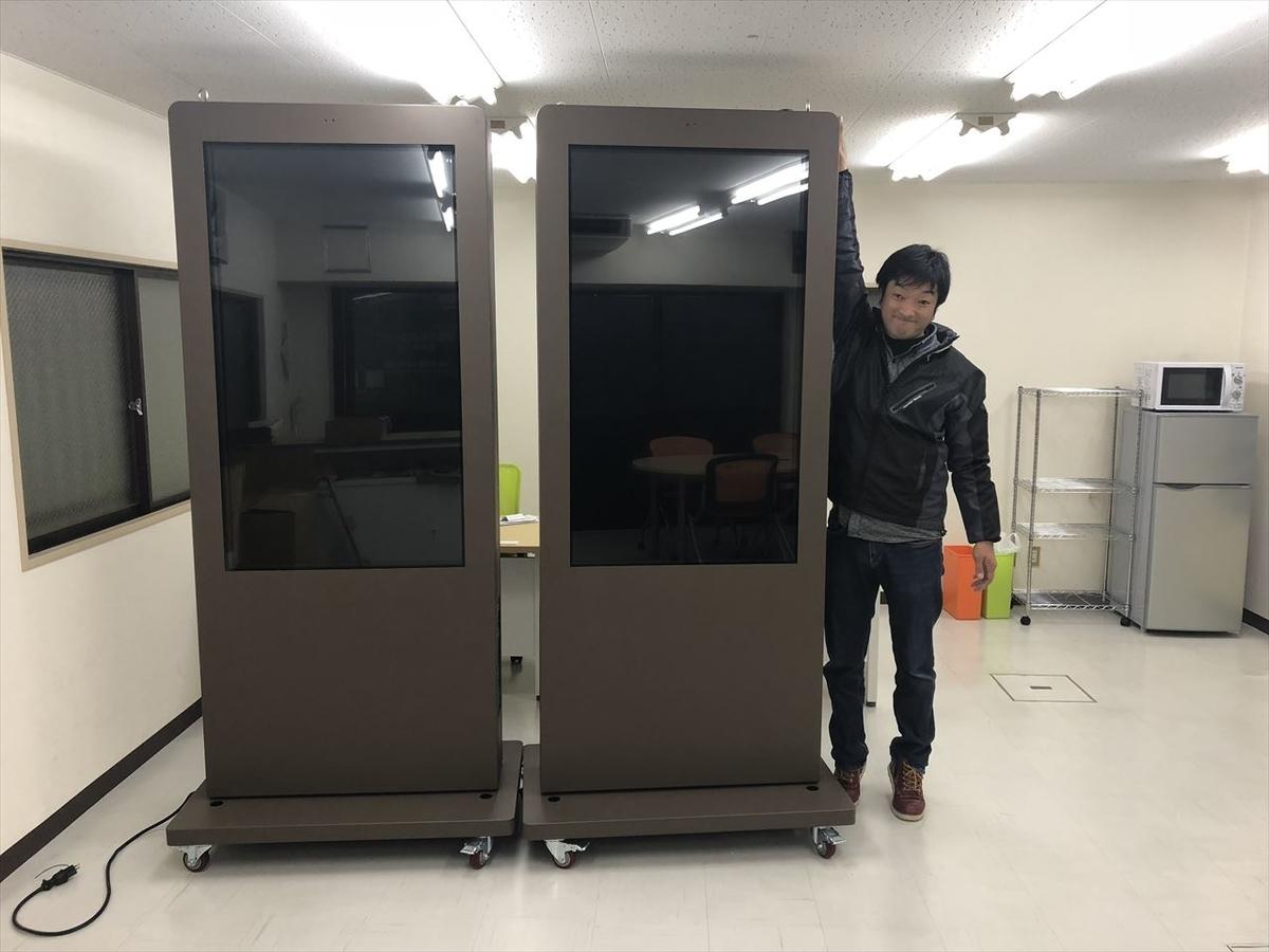f:id:yamato-mitsumoto:20210708180232j:plain