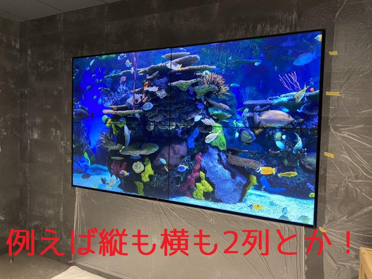 f:id:yamato-mitsumoto:20210709232018j:plain