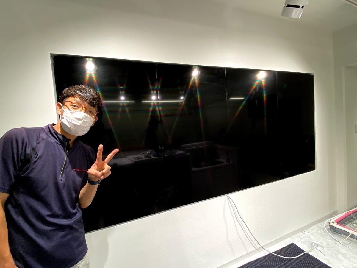 f:id:yamato-mitsumoto:20210709233630j:plain