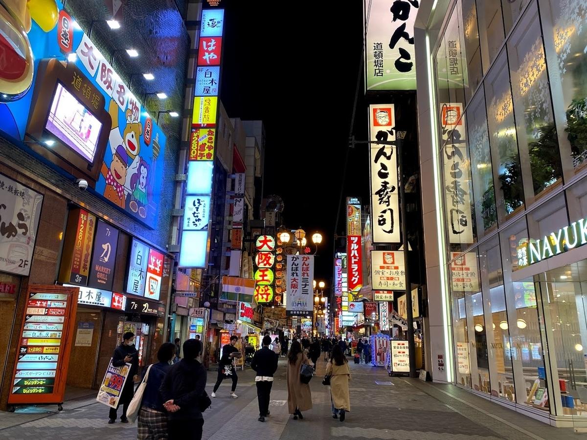 f:id:yamato-mitsumoto:20210717173023j:plain
