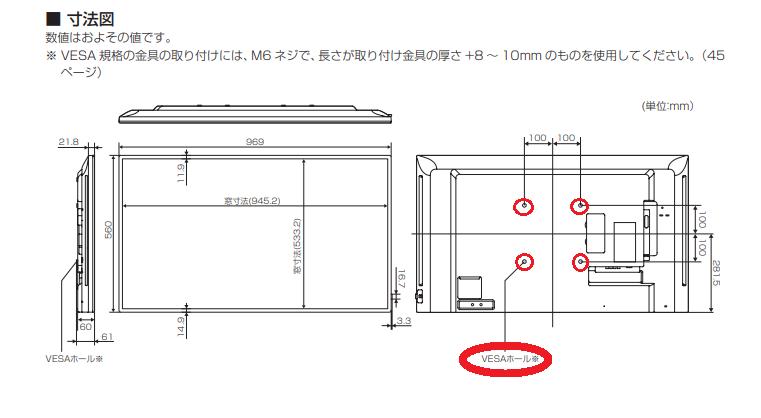 f:id:yamato-mitsumoto:20210718154912p:plain