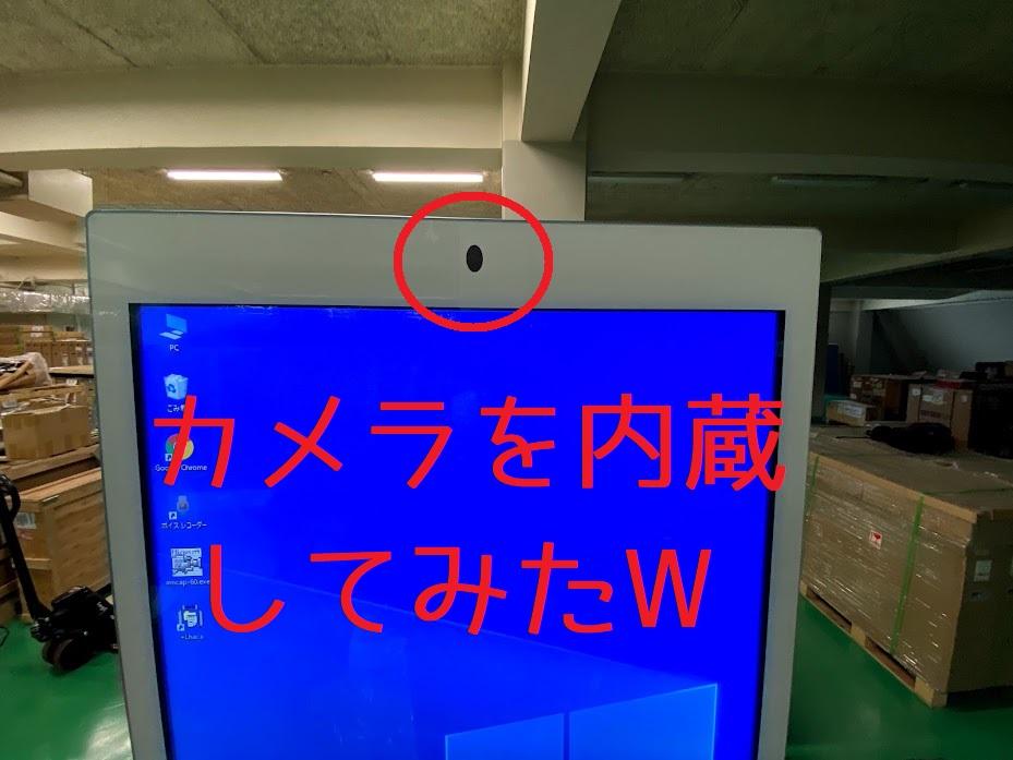 f:id:yamato-mitsumoto:20210720204106j:plain