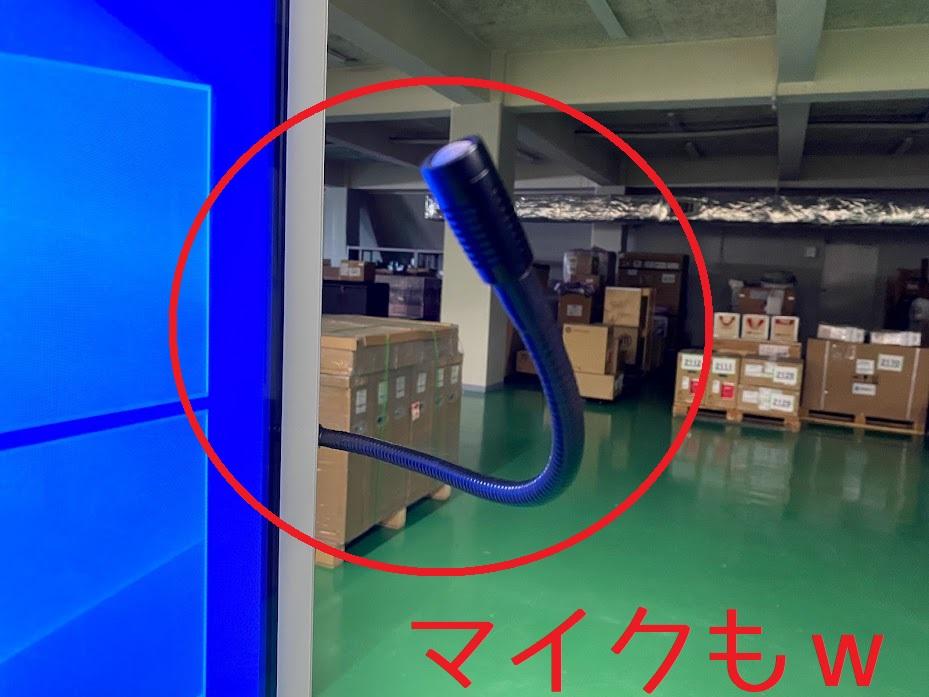 f:id:yamato-mitsumoto:20210720204234j:plain
