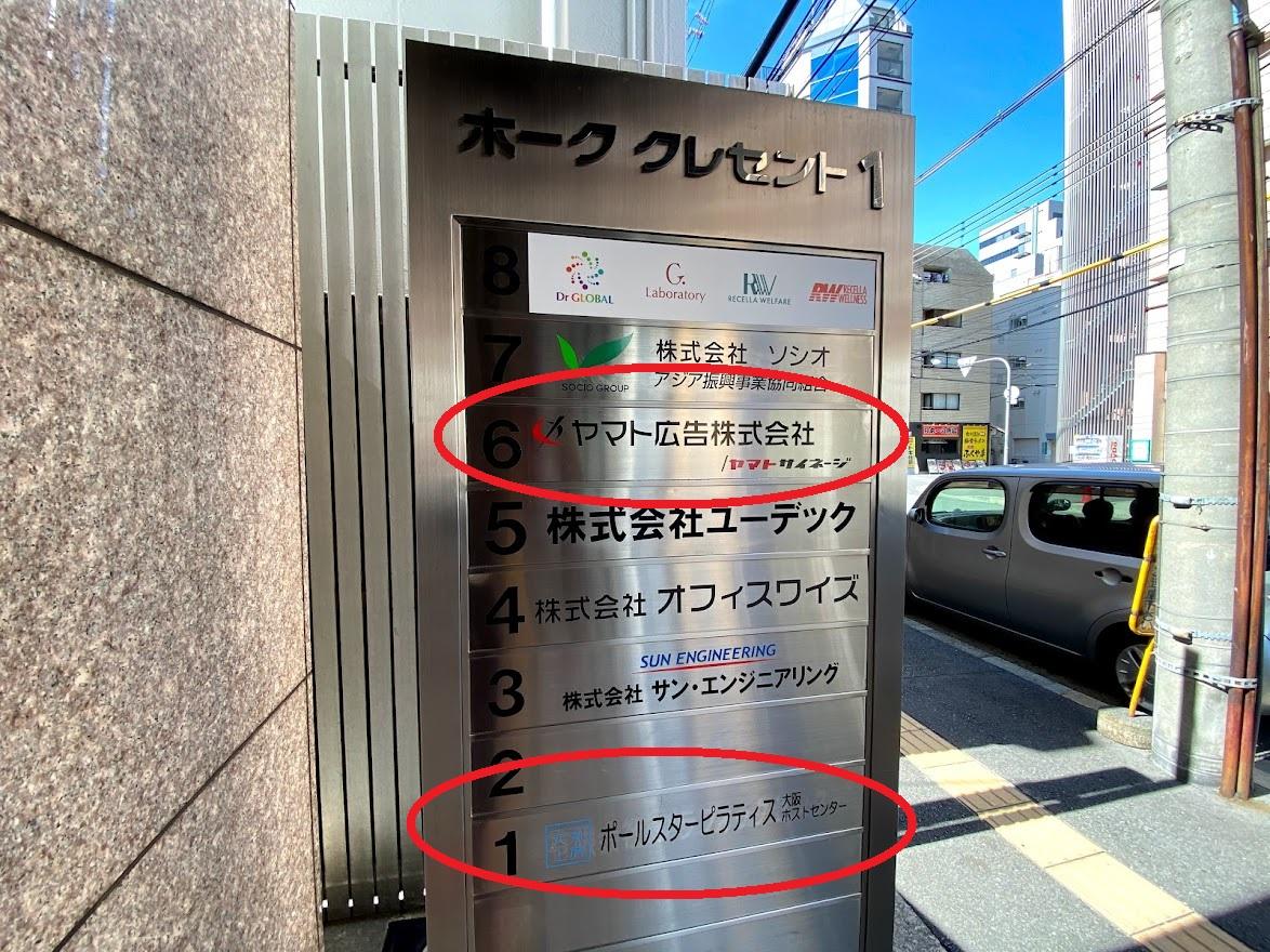 f:id:yamato-mitsumoto:20210723195534j:plain