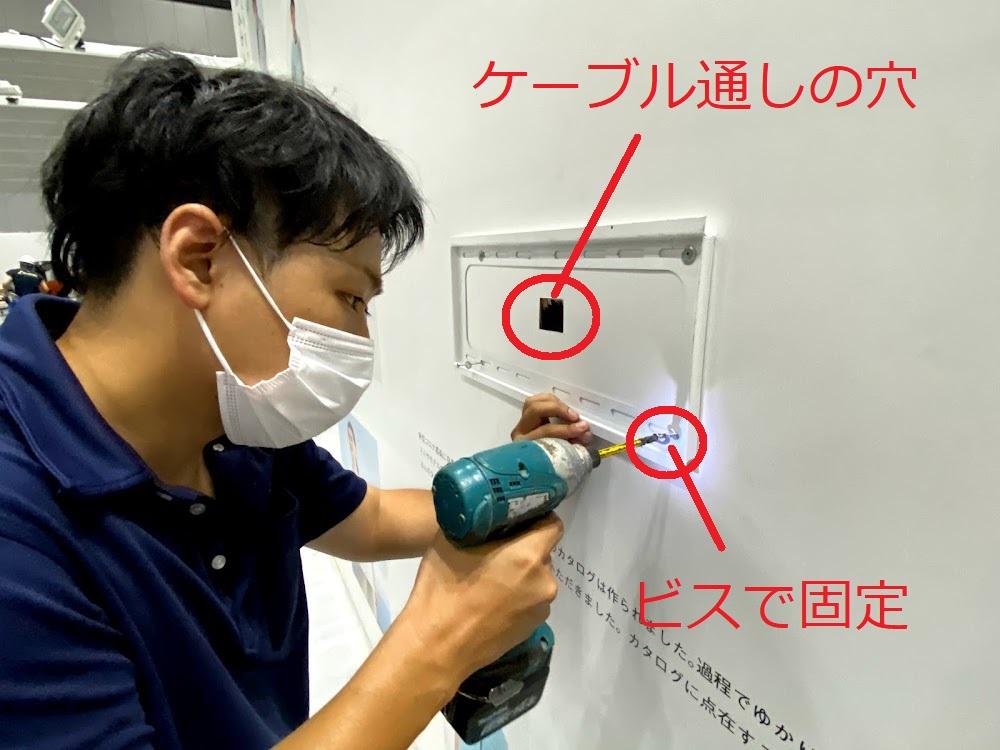 f:id:yamato-mitsumoto:20210726192335j:plain