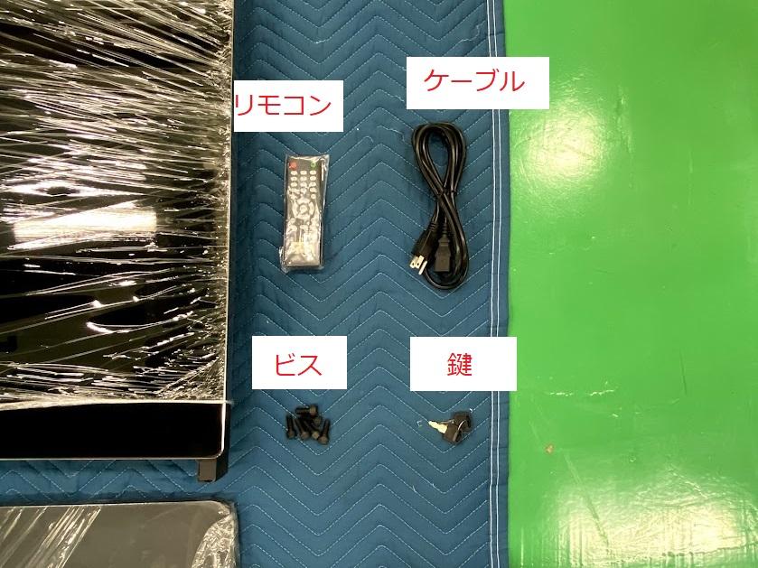 f:id:yamato-mitsumoto:20210727193456j:plain