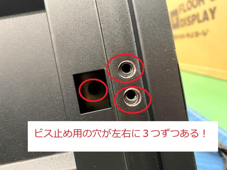 f:id:yamato-mitsumoto:20210727194510j:plain
