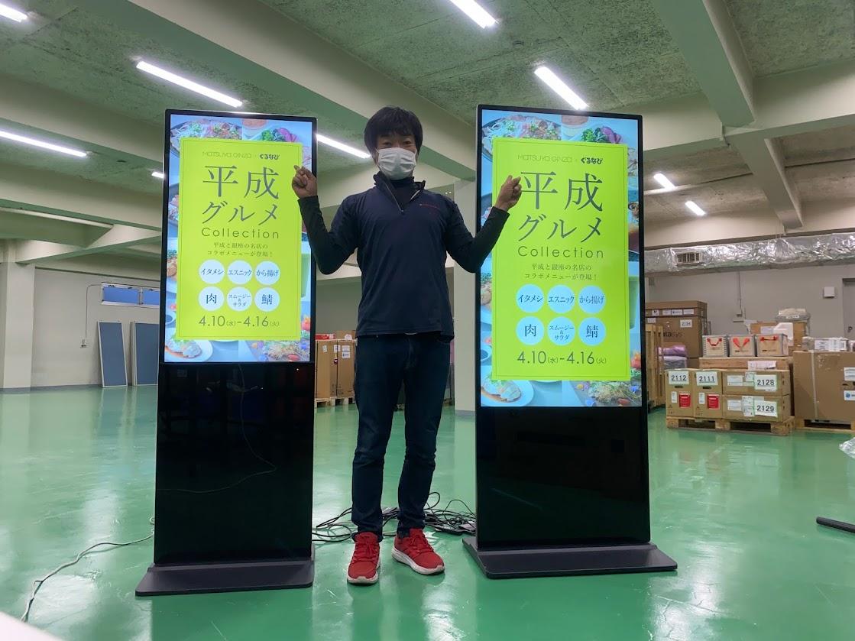 f:id:yamato-mitsumoto:20210727201003j:plain